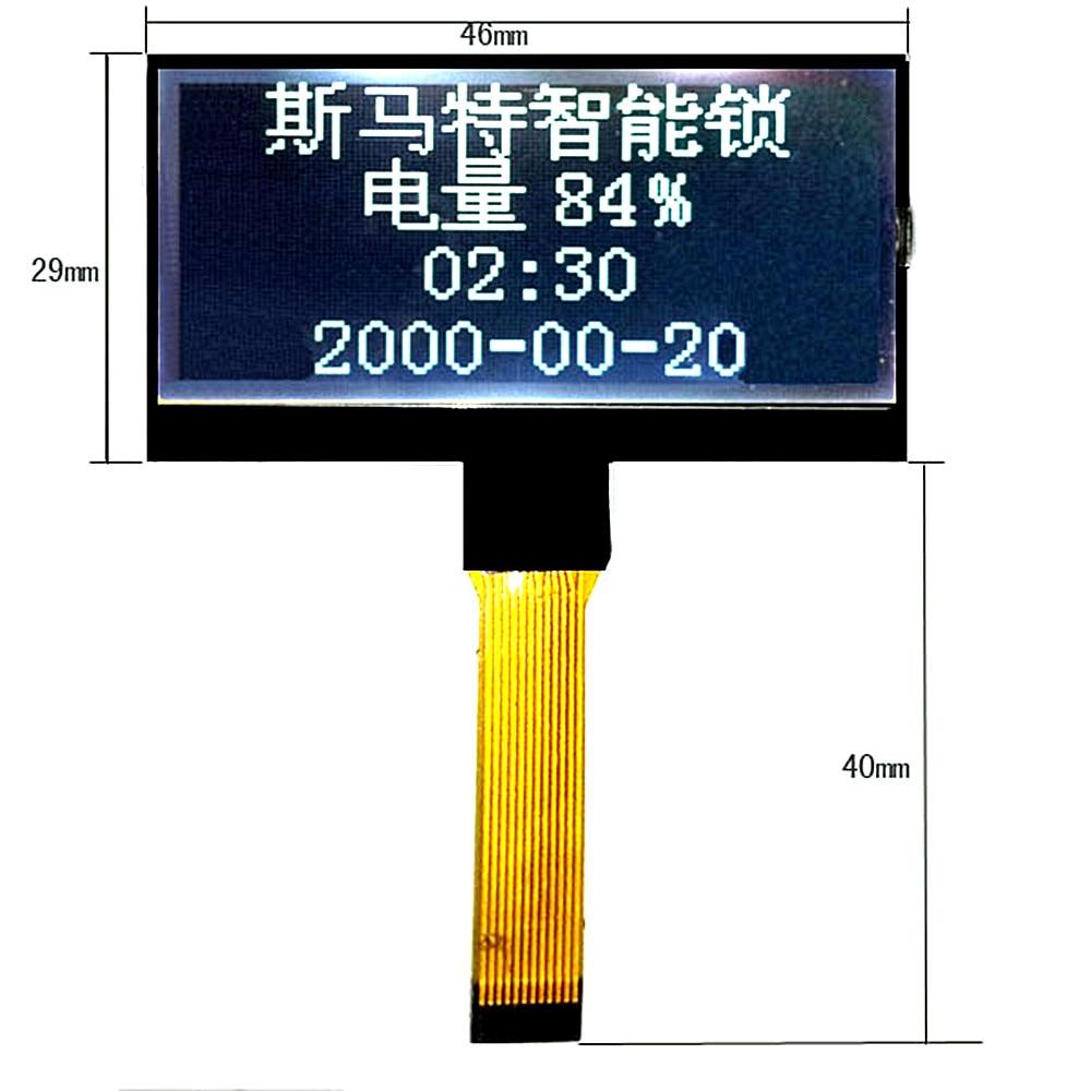 lcd-panel_2020-01-31.jpg