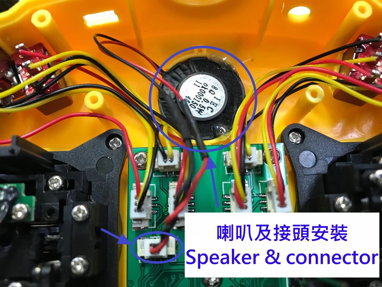 Speaker-22x3.JPG